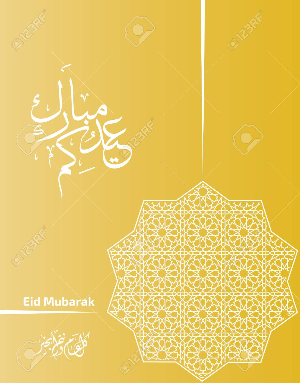 Must see Window eid al-fitr decorations - 80439897-greetings-card-on-the-occasion-of-eid-al-fitr-to-the-muslims-beautiful-islamic-background-arabic-cal  Gallery_13996 .jpg