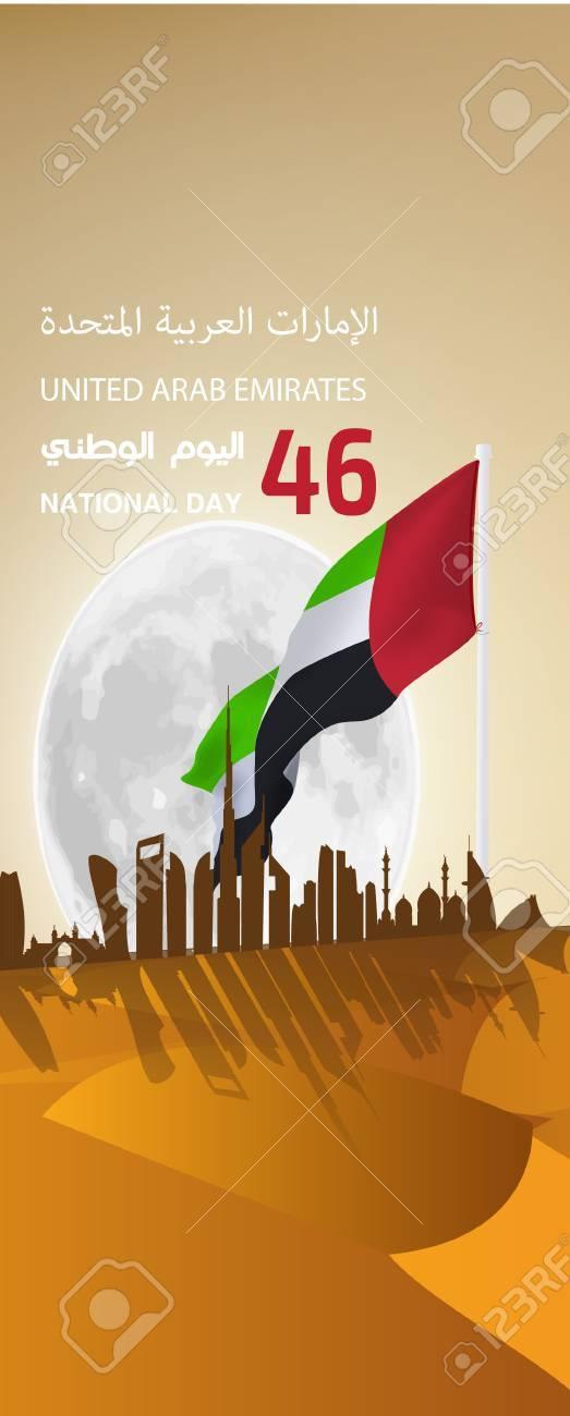 アラブ国家連合