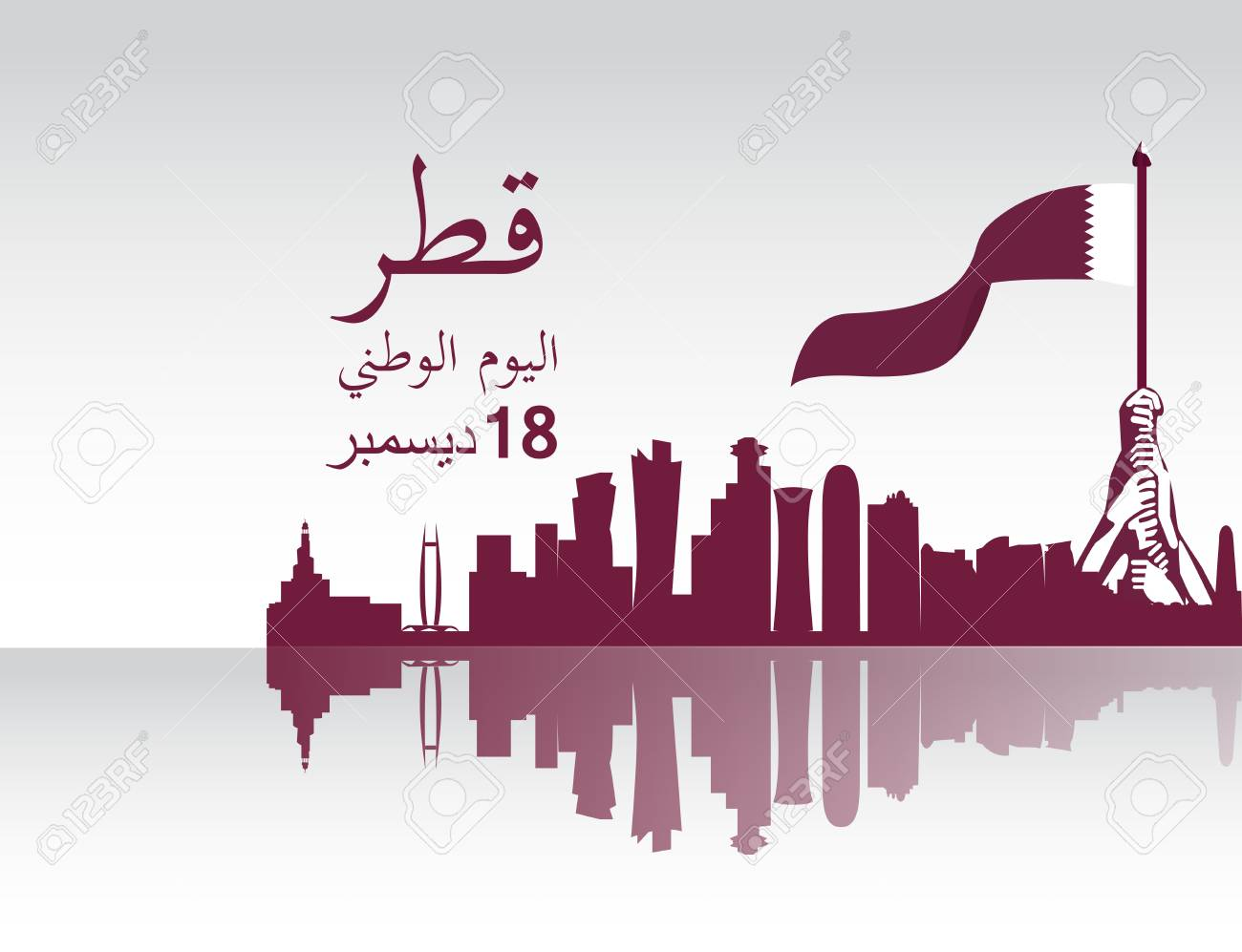 background on the occasion Qatar national day celebration, contain