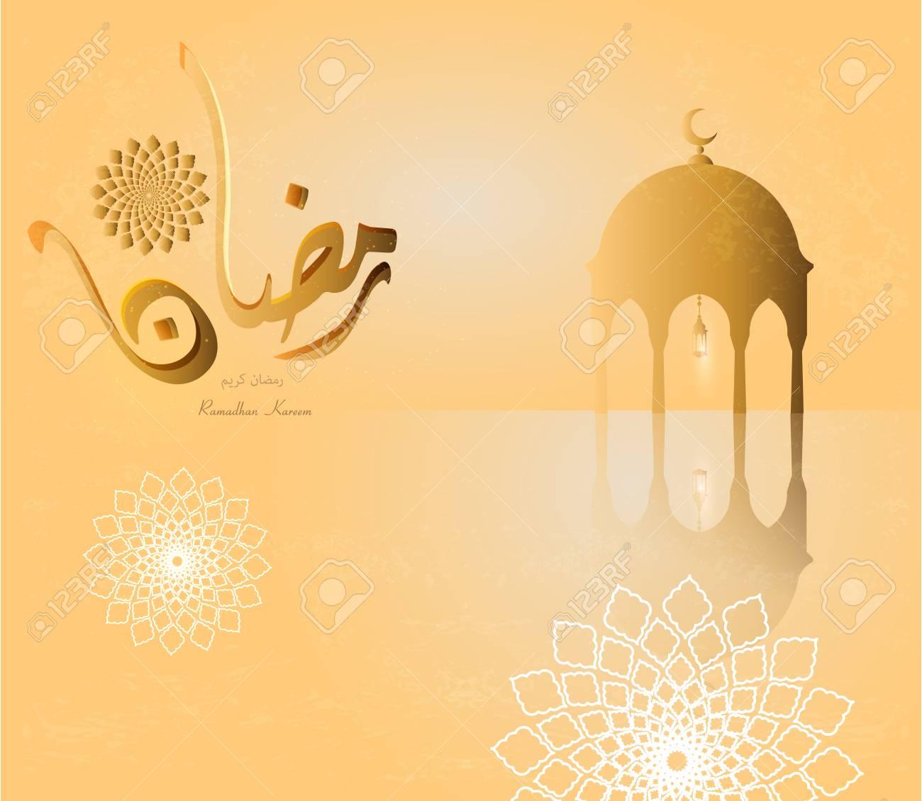 Ramadhan 60