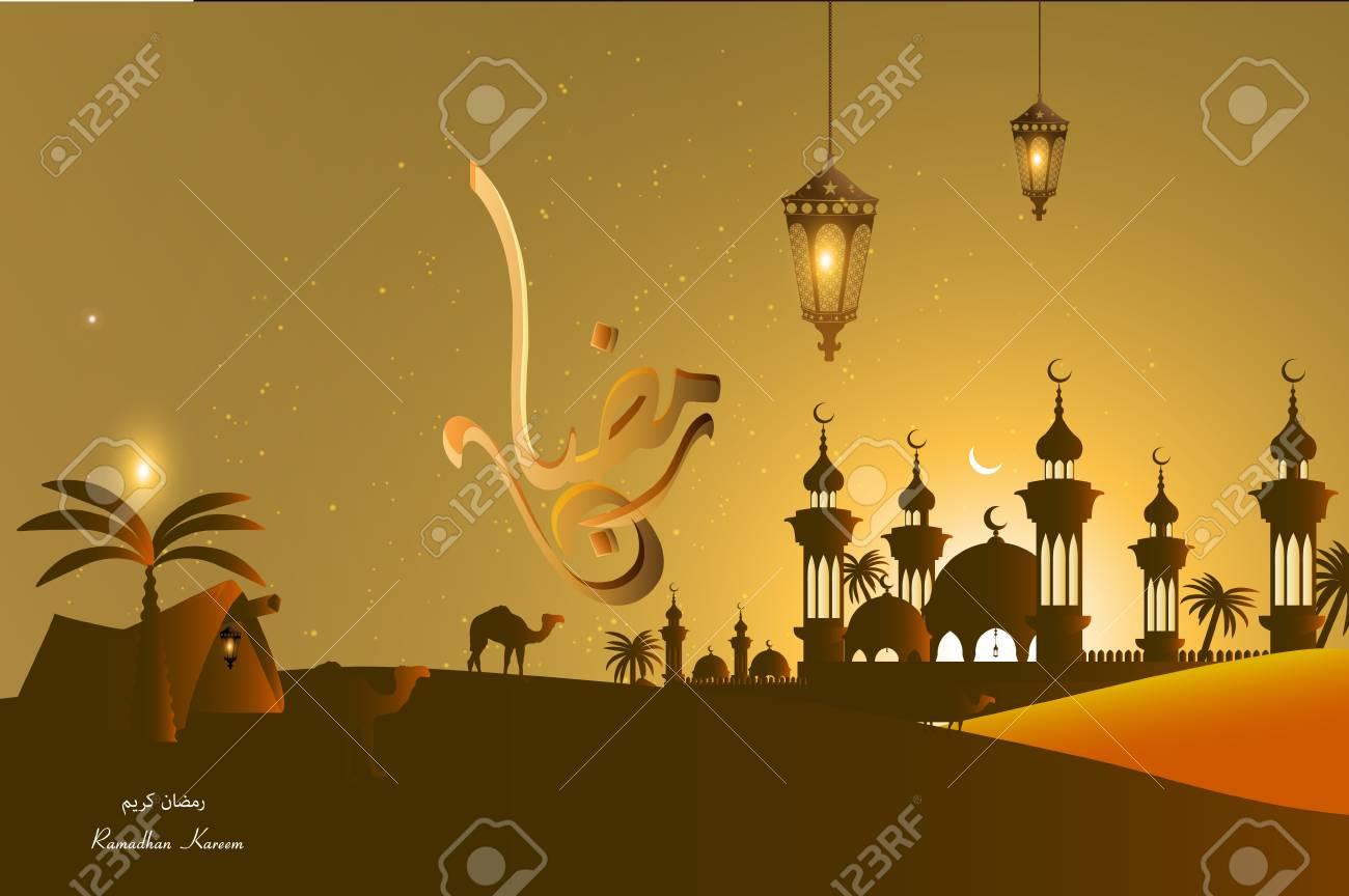 Ramadan kareem greeting cards in arabic style calligraphy ramadan kareem greeting cards in arabic style calligraphy translation generous ramadhan ramadhan or m4hsunfo