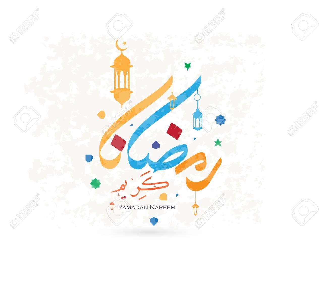 Ramadan kareem greeting cards in arabic style calligraphy in ramadan kareem greeting cards in arabic style calligraphy in white background stock vector 100373796 m4hsunfo