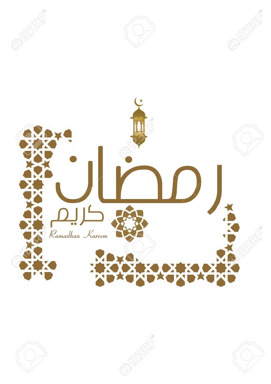 Finest Ramadan Kareem Greeting Cards In Arabic Style Calligraphy Translation Generous Ramadhan Or With English