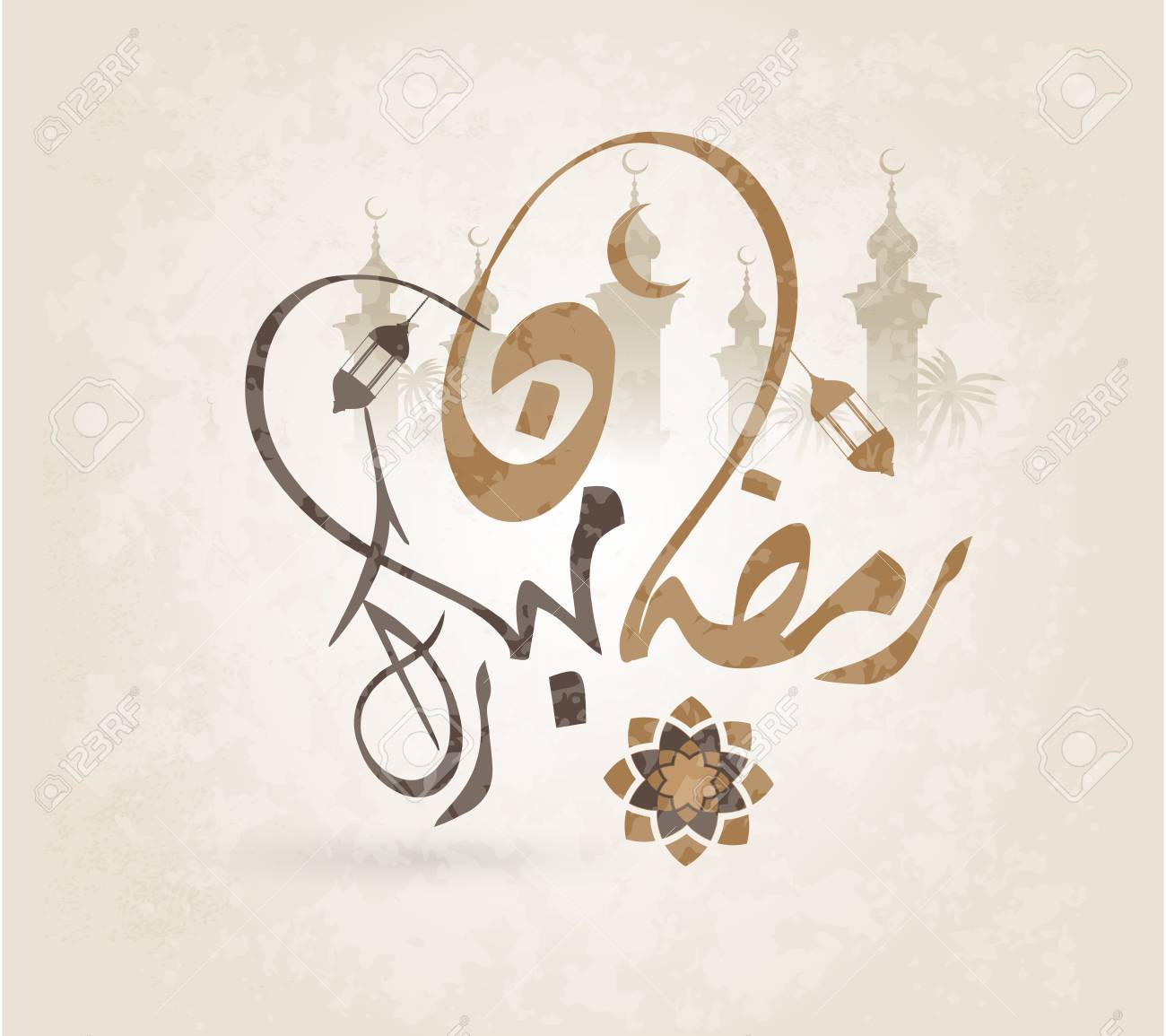 Ramadan kareem mubarak greeting cards in arabic style calligraphy ramadan kareem mubarak greeting cards in arabic style calligraphy translation generous ramadhan ramadhan m4hsunfo