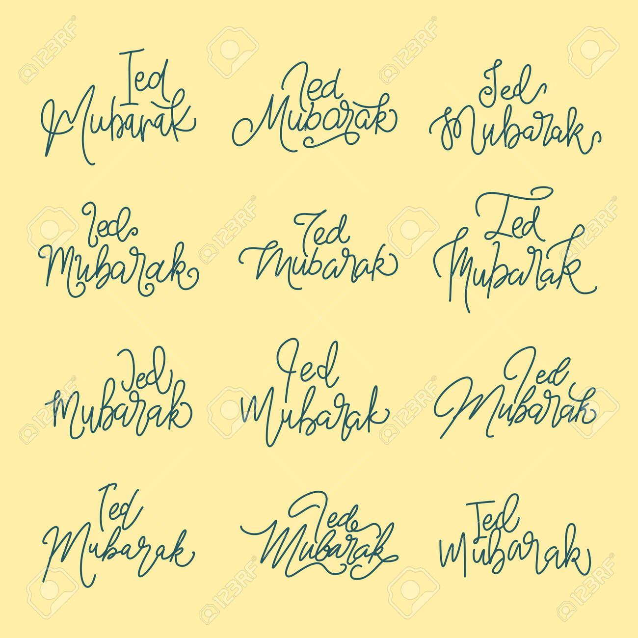 Eid Mubarak. Set of hand written calligraphy for end of Ramadan. Eid Mubarak lettering. - 167718293