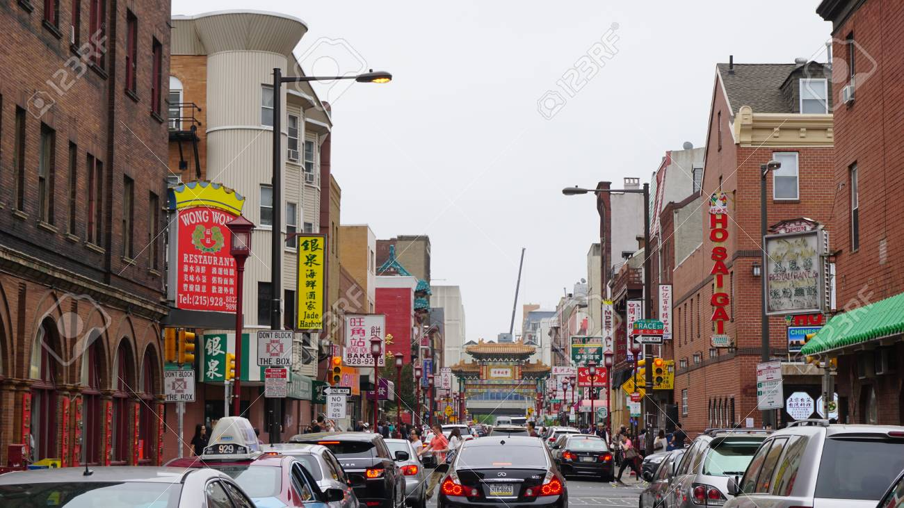 Philadelphia Pa May 9 The Chinatown Friendship Gate Also Stock Photo Picture And Royalty Free Image Image 44937985