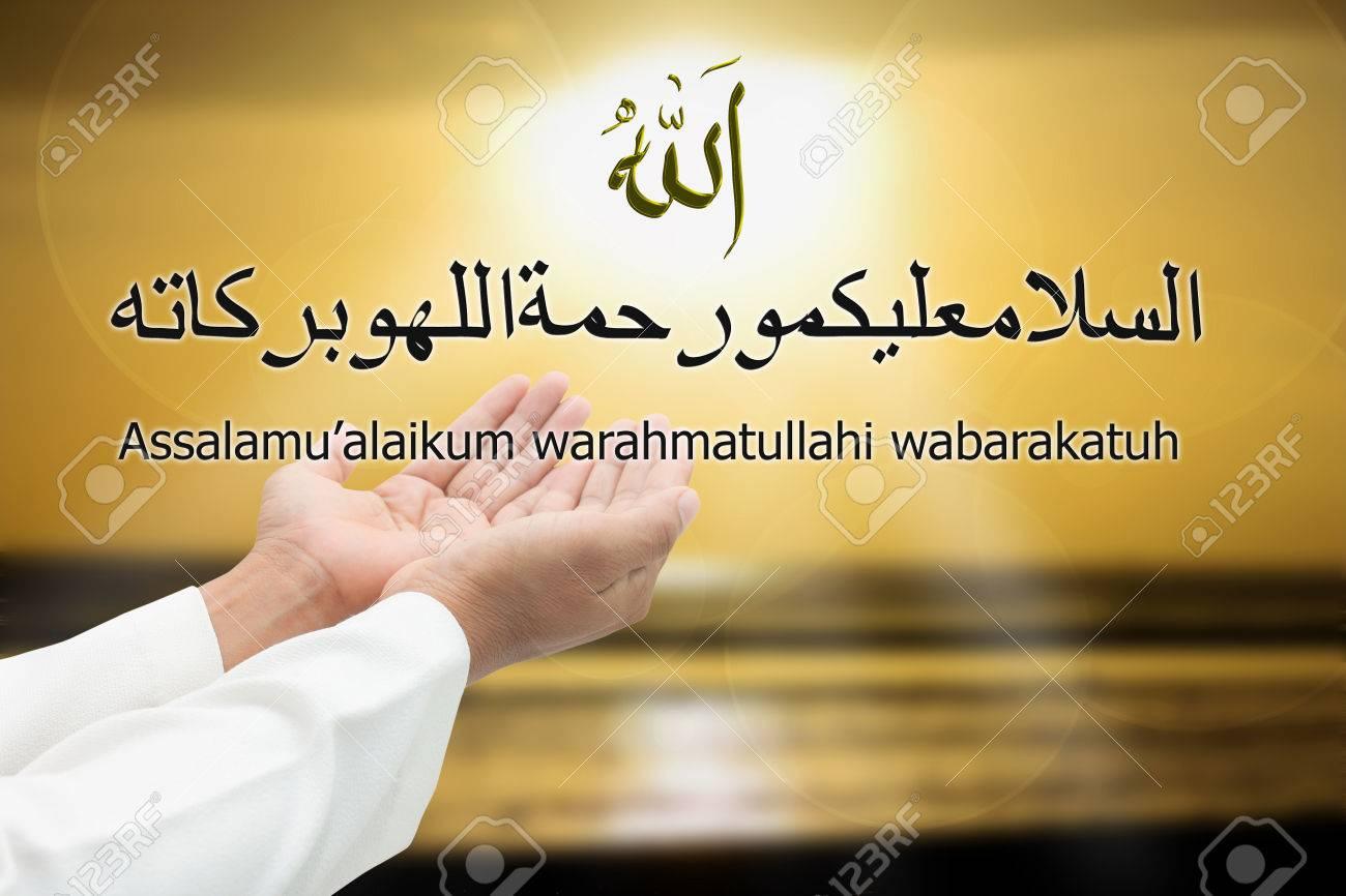 Islamic Hand Pray To Allah God Of Islam At The Sunset Arabic