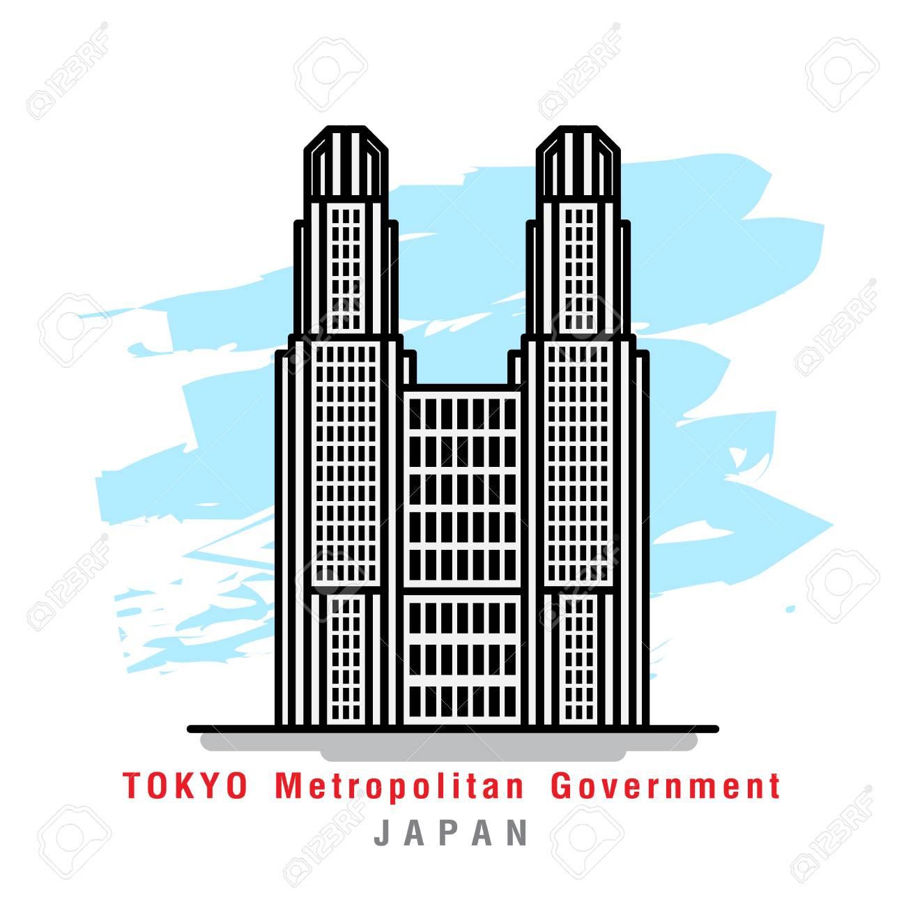 Illustrator of Tokyo Metropolitan Goverment. Vector Illustration - 82930092