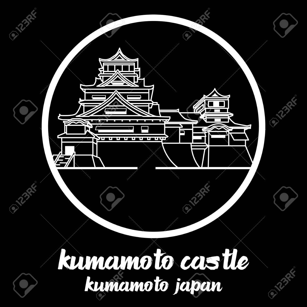 Circle icon line Kumamoto castle. vector illustration - 133064532