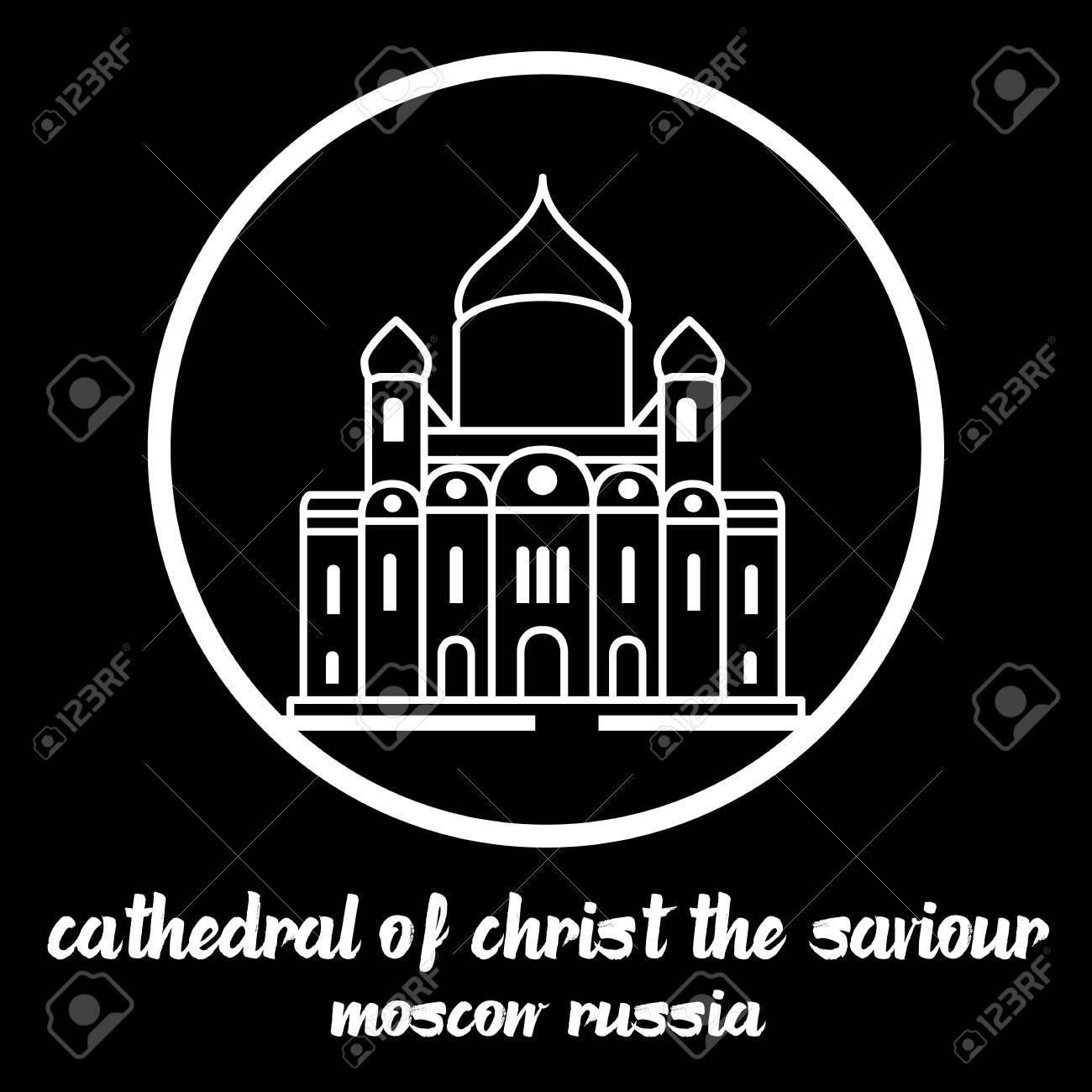 Circle Icon Cathedral of Christ the Saviour. vector illustration - 133312421