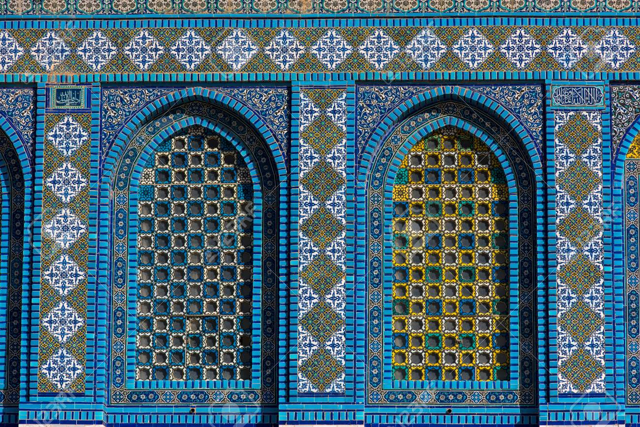 Colorful Islamic Patterns, Window Covered With Arabic Screen ...
