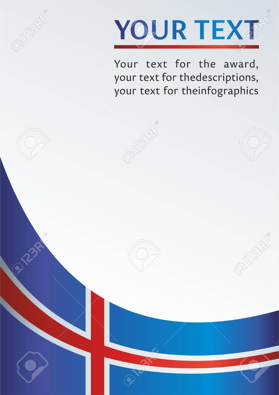 アイスランド共和国の国旗を公式...