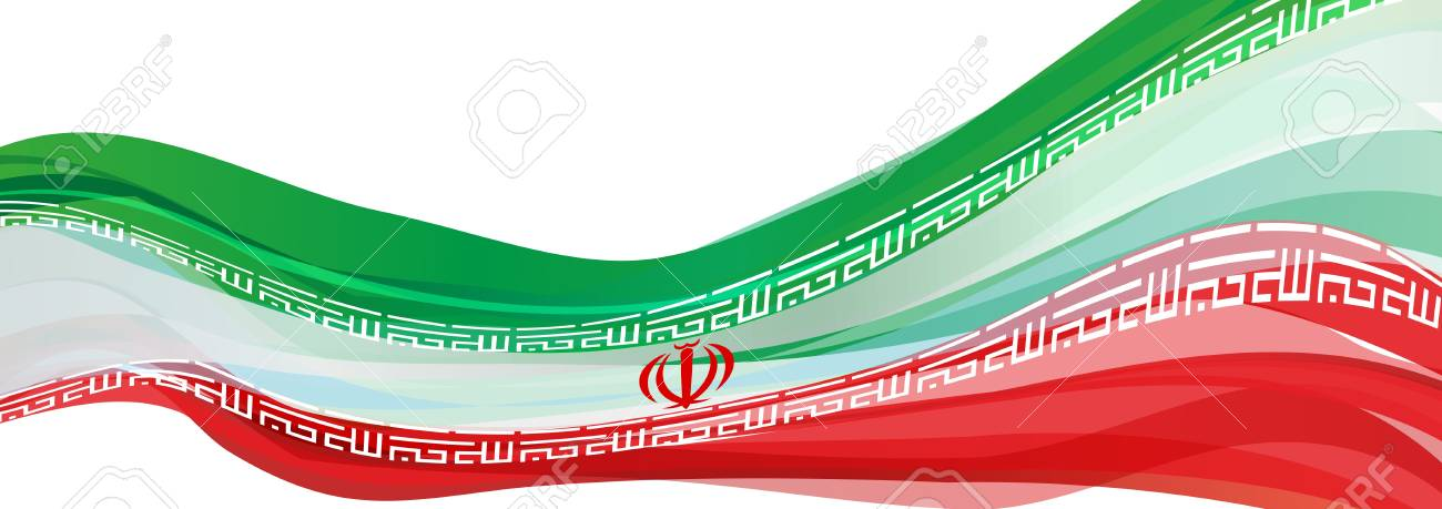 Flag Of Iran Green White Red Flag Of The Islamic Republic Of
