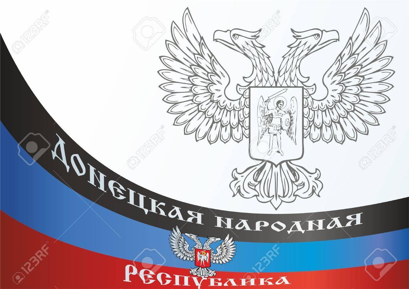 ドネツクは、人々 の旗共和国、...