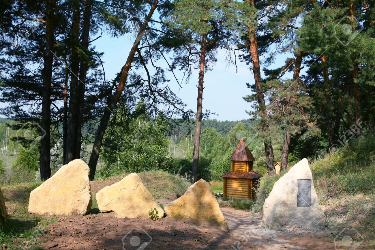 Sacred Source Healer Panteleimon Maly Bor near Elabuga summer Stock Photo - 29220587