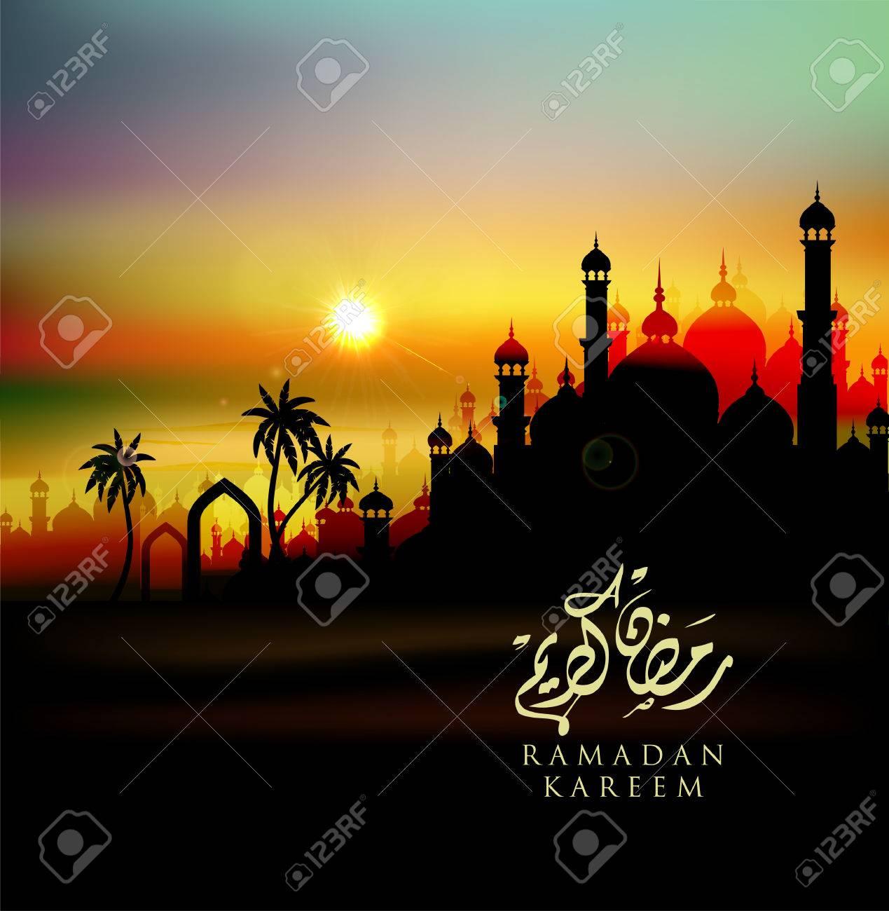 Ramadan mubarak ramadan kareem greeting card with arabic ramadan mubarak ramadan kareem greeting card with arabic calligraphy which means ramadan kareem m4hsunfo