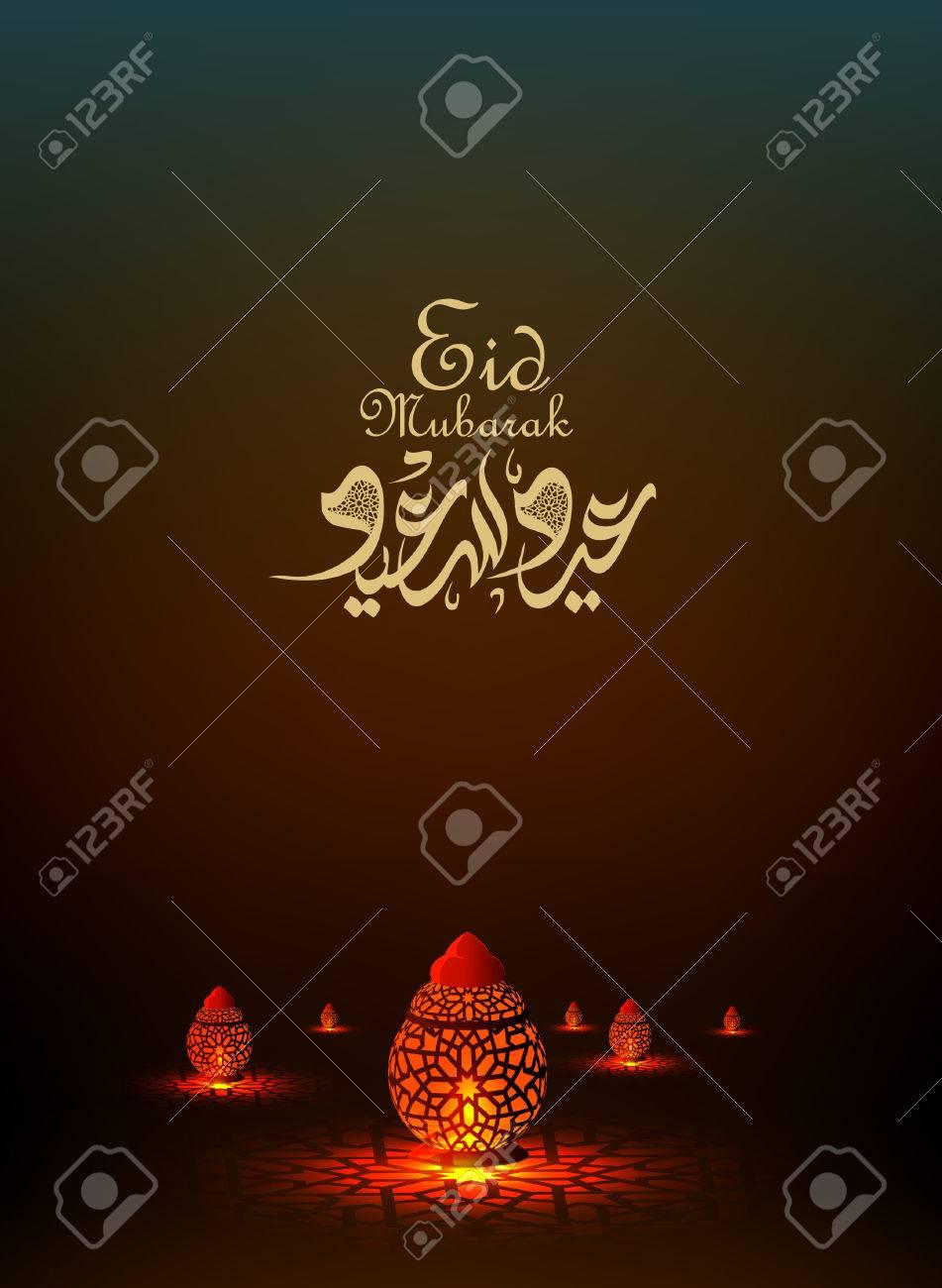Eid mubarak greeting card islamic background for muslims 65676325 eid mubarak greeting card islamic background for muslims holidays such as eid al fitr eid al adha ag m4hsunfo