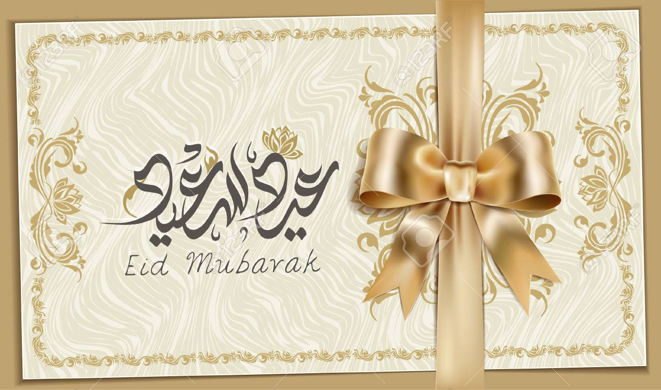 Eid mubarak greeting card islamic background for muslims holidays eid mubarak greeting card islamic background for muslims holidays such aseid al fitr eid al adha and ramadan the arabic calligraphy means eid stopboris Choice Image