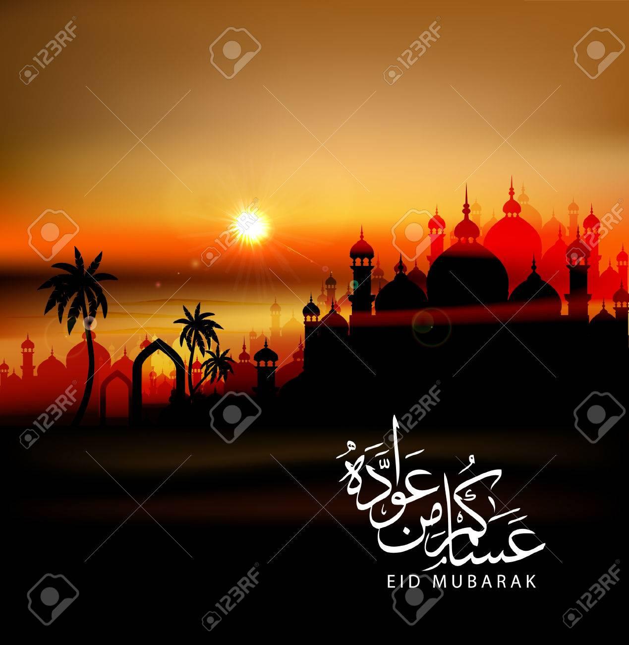 Must see Eid Holiday Eid Al-Fitr Greeting - 65676342--eid-mubarak-greeting-card-islamic-background-for-muslims-holidays-such-as-eid-al-fitr-eid-al-adha-a  Graphic_592498 .jpg