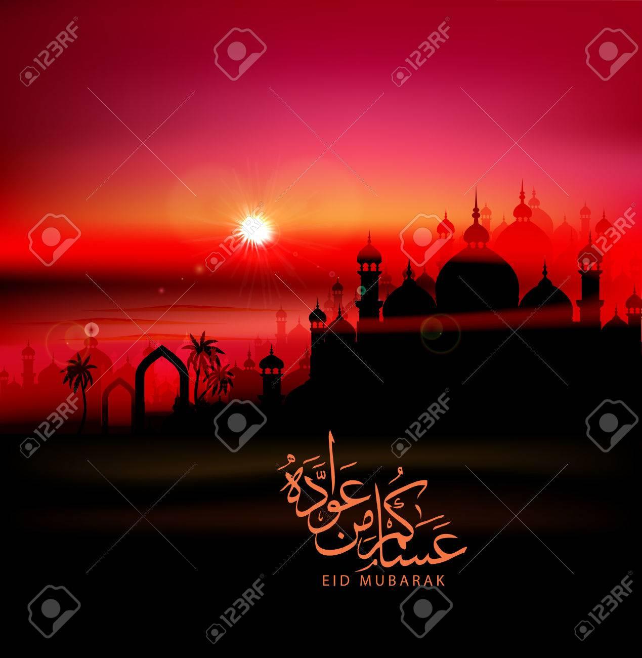 Cool Hijri Eid Al-Fitr Greeting - 65676344--eid-mubarak-greeting-card-islamic-background-for-muslims-holidays-such-as-eid-al-fitr-eid-al-adha-a  You Should Have_13996 .jpg