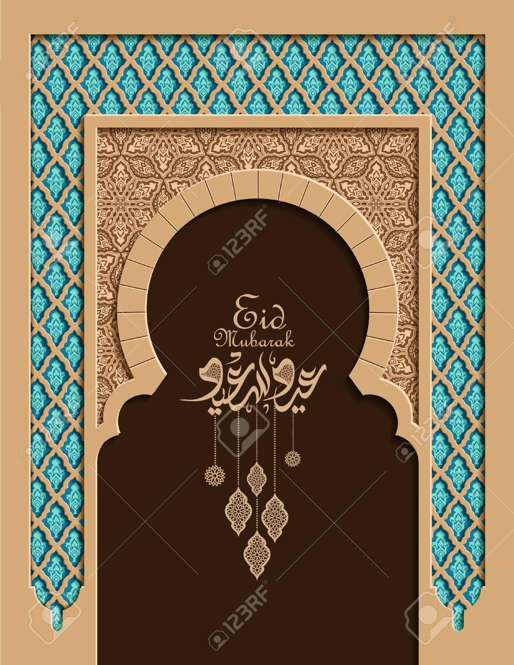 Best Hijri Eid Al-Fitr Greeting - 65676333--eid-mubarak-greeting-card-islamic-background-for-muslims-holidays-such-as-eid-al-fitr-eid-al-adha-a  Trends_642965 .jpg