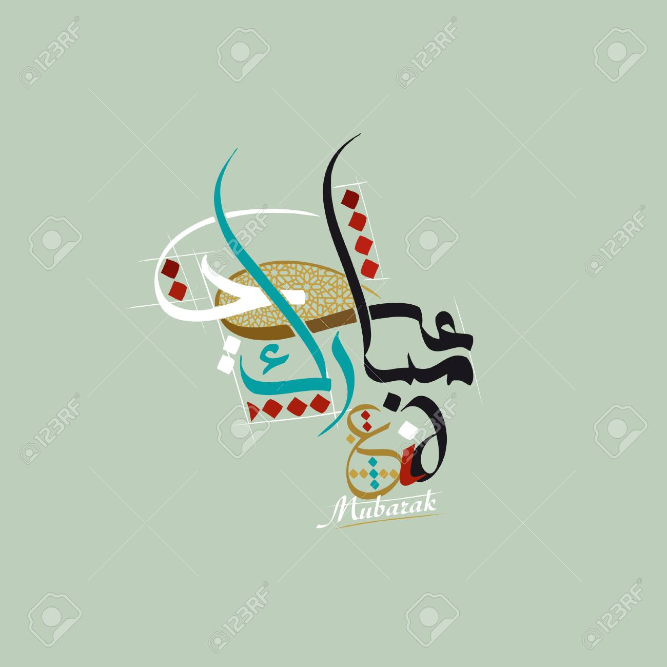 Eid mubarak greeting card islamic background for muslims 65676330 eid mubarak greeting card islamic background for muslims holidays such as eid al fitr eid al adha ag m4hsunfo