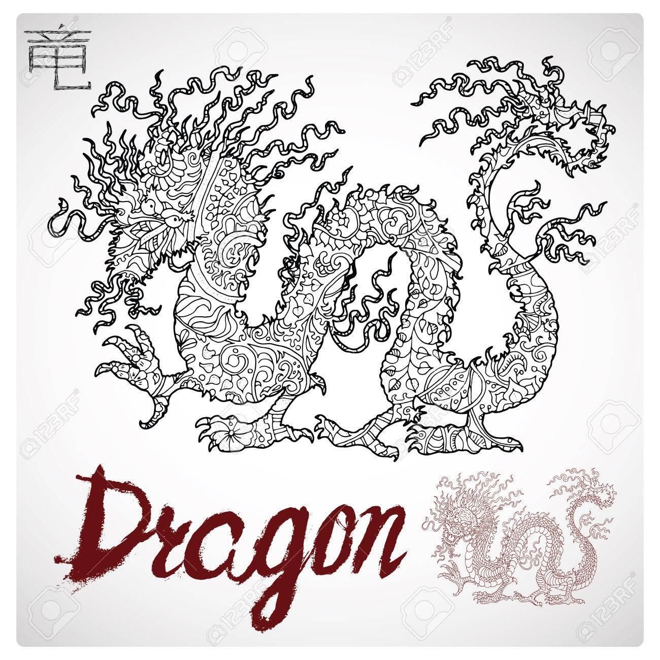 Dibujado A Mano Ilustración De Dragón Con El Modelo Zen Y Las Letras ...