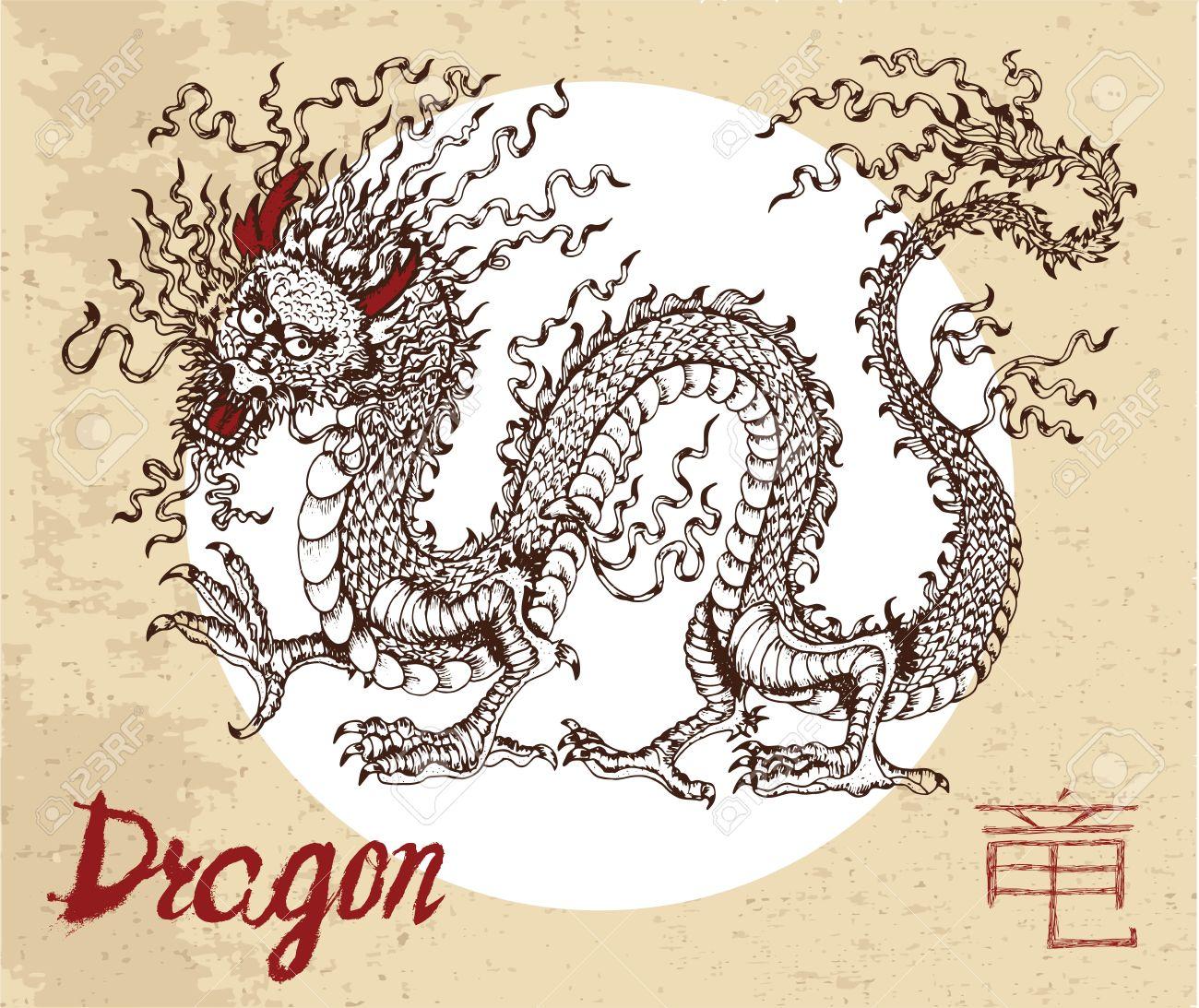 Símbolo Del Zodiaco Chino Del Dragón Dibujado A Mano Con Letras ...