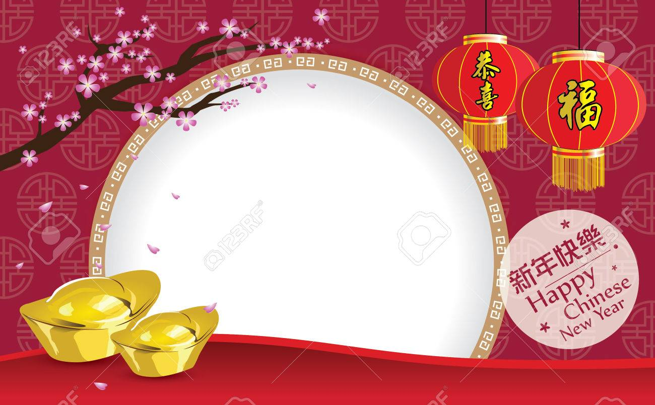 Chinese New Year Greeting Card Royalty Free Cliparts, Vectors, And ...