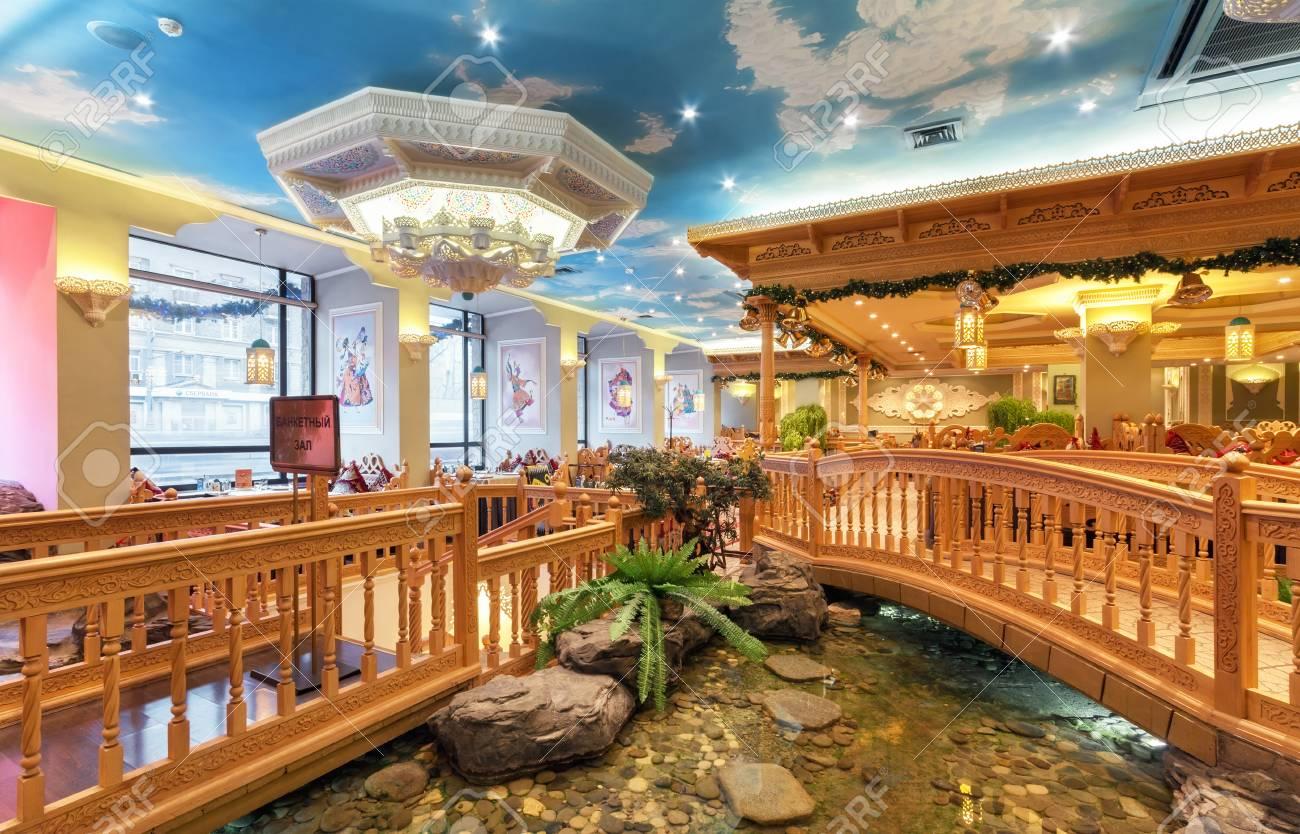 Moskau / Russland - Dezember 2014 Das Innere Der Luxus-Restaurant ...