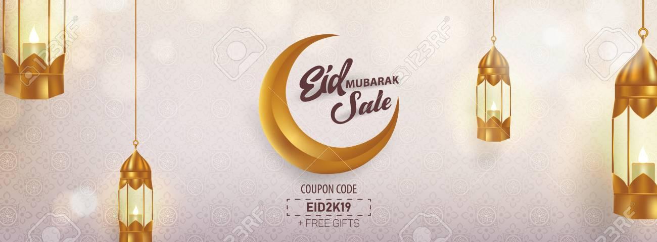 Eid Mubarak Sale Advertising Banner Vector Template Design - 123664729