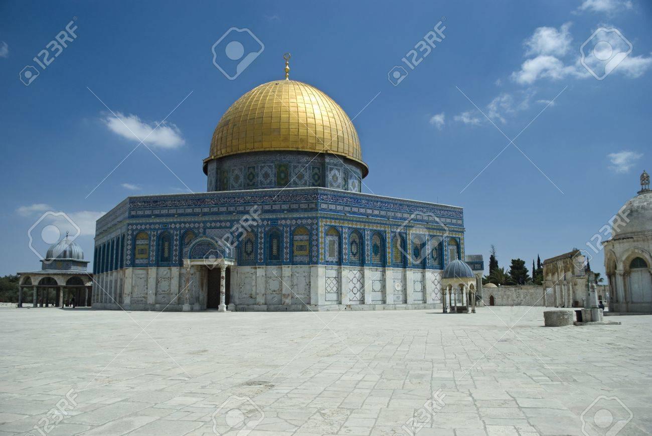 Dome of the Rock, Jerusalem Stock Photo - 16960246