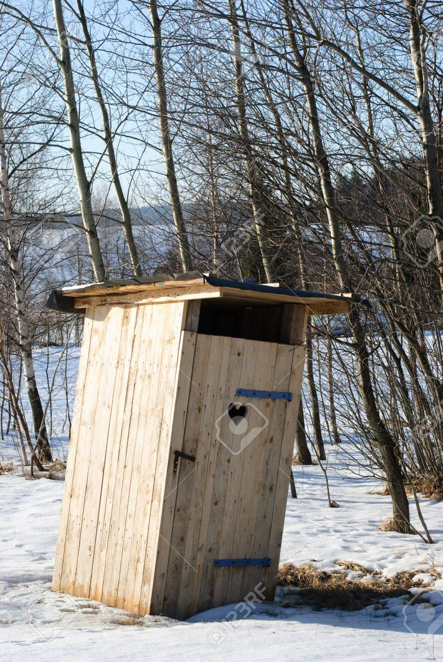 latrine Stock Photo - 18933070