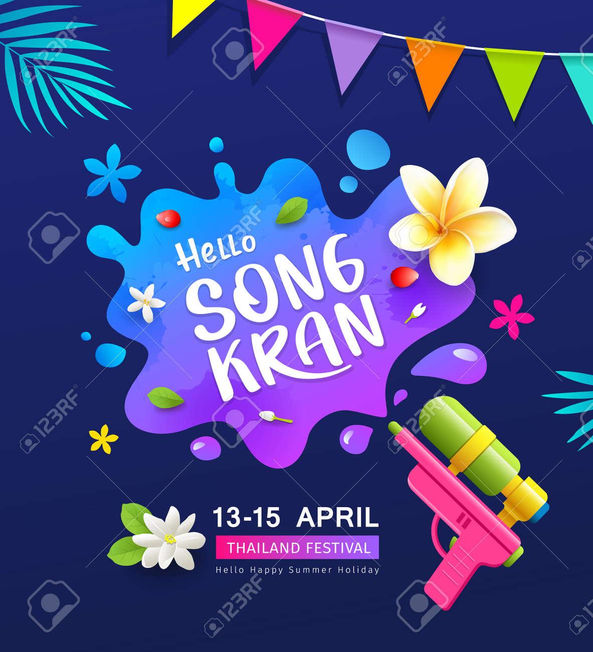 Songkran thailand festival water gun and blue water splash, banner design colorful background, EPS 10, vector illustration - 166692556