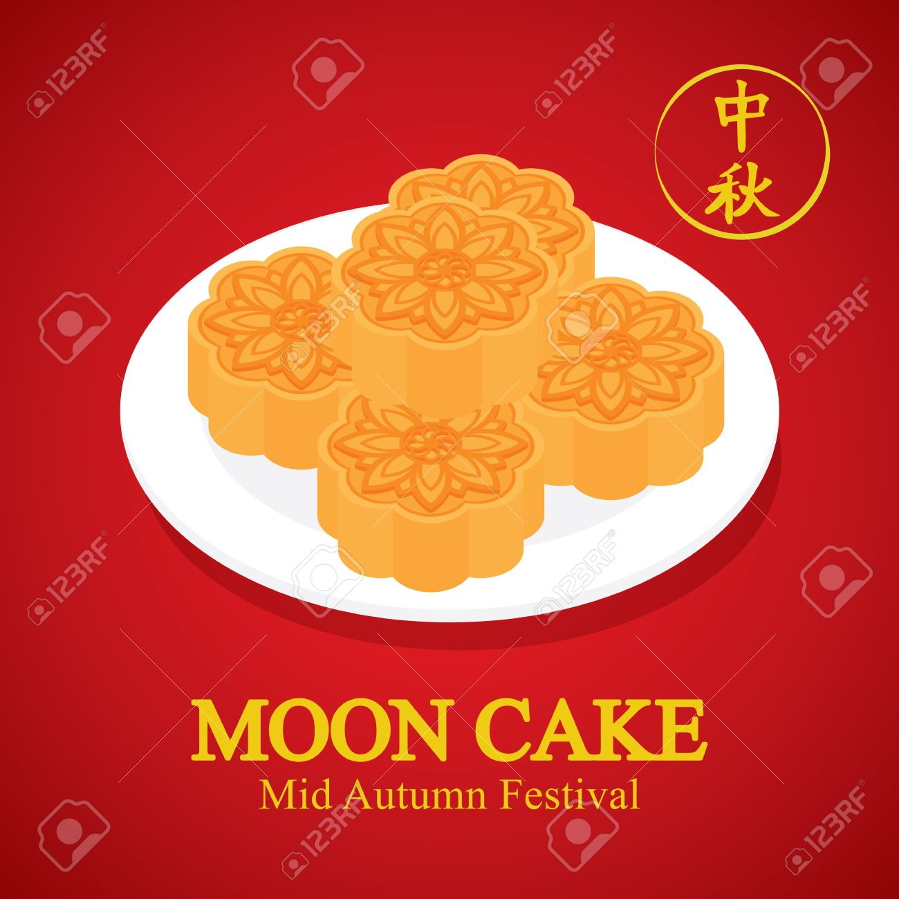 Moon Cakes On White Dish Chinese Text Meaning Moon Festival Or Mid
