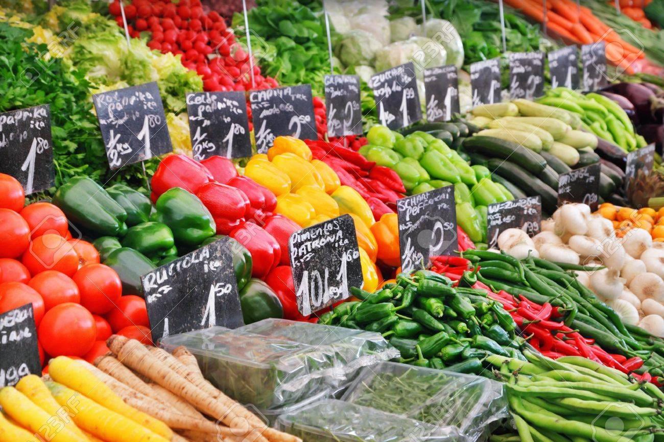 Vegetables - 20014920