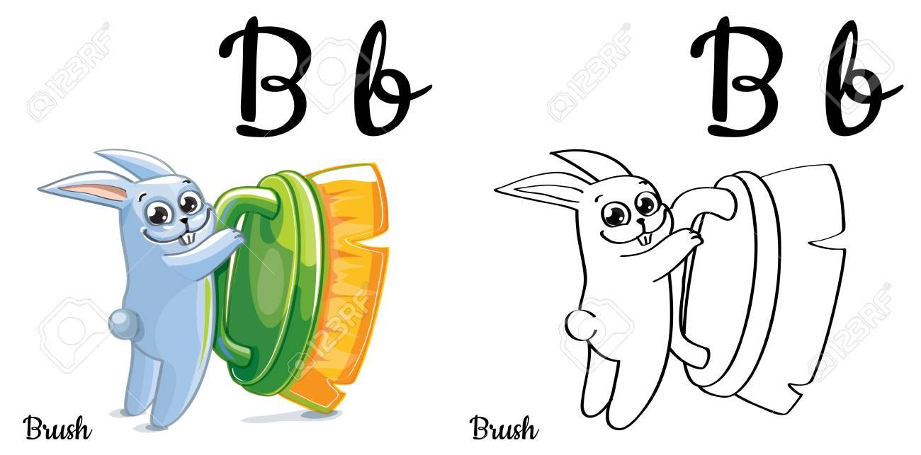 Cepillo Vector Alfabeto Letra B Para Colorear Página