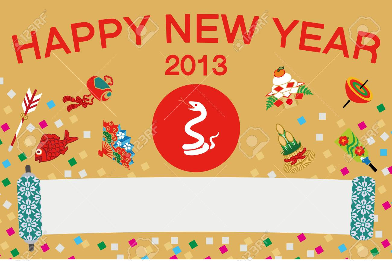 Japanese  New Year s card 2013, Happy snake Stock Vector - 14925079
