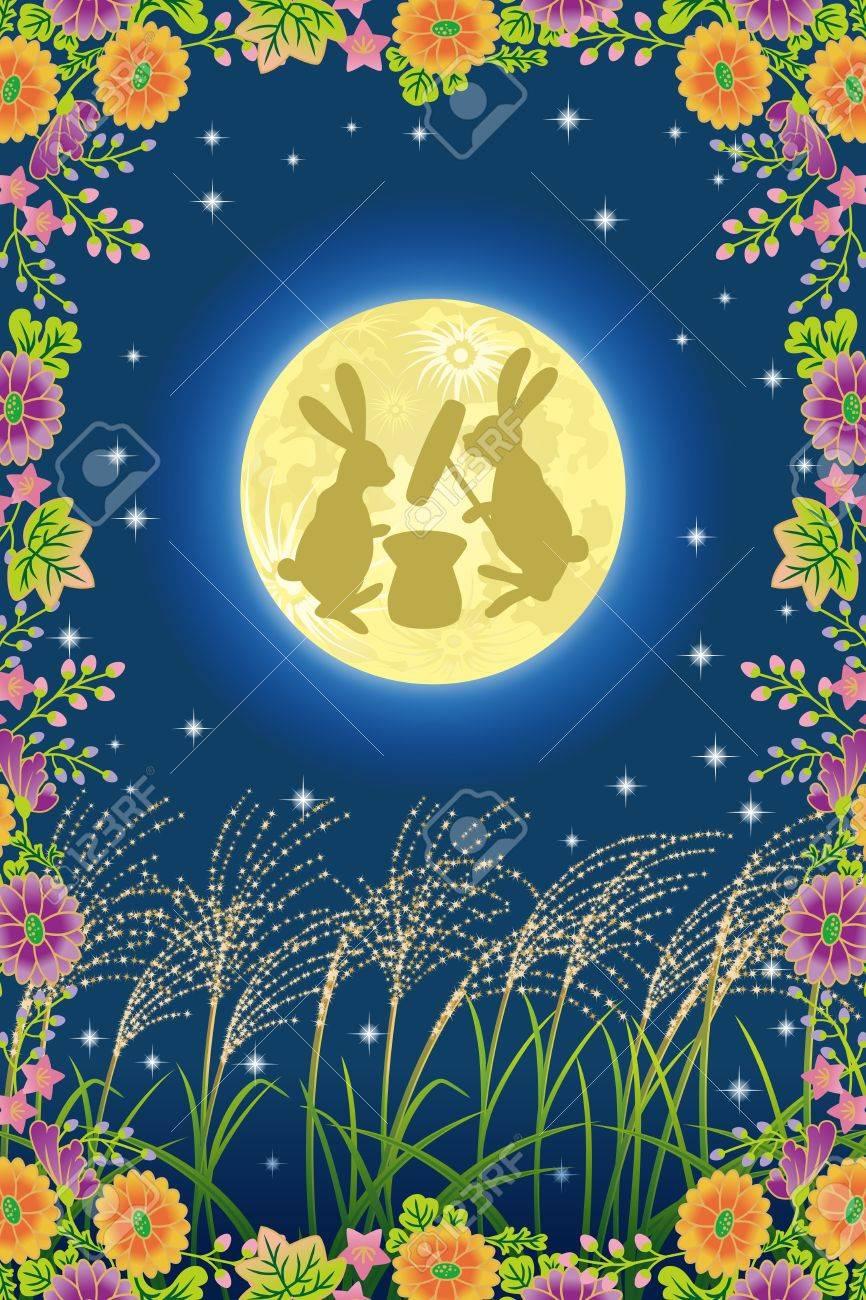 Japanese full moon and Autumn Flower Stock Vector - 15116284