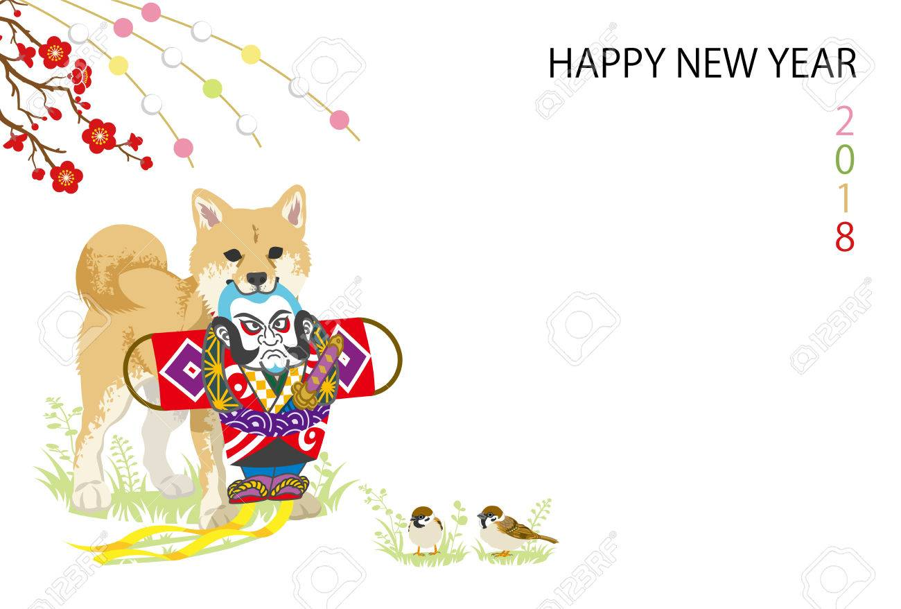 New Year Card 2018- Shiba Inu Carrying A Japanese Kite Royalty Free ...