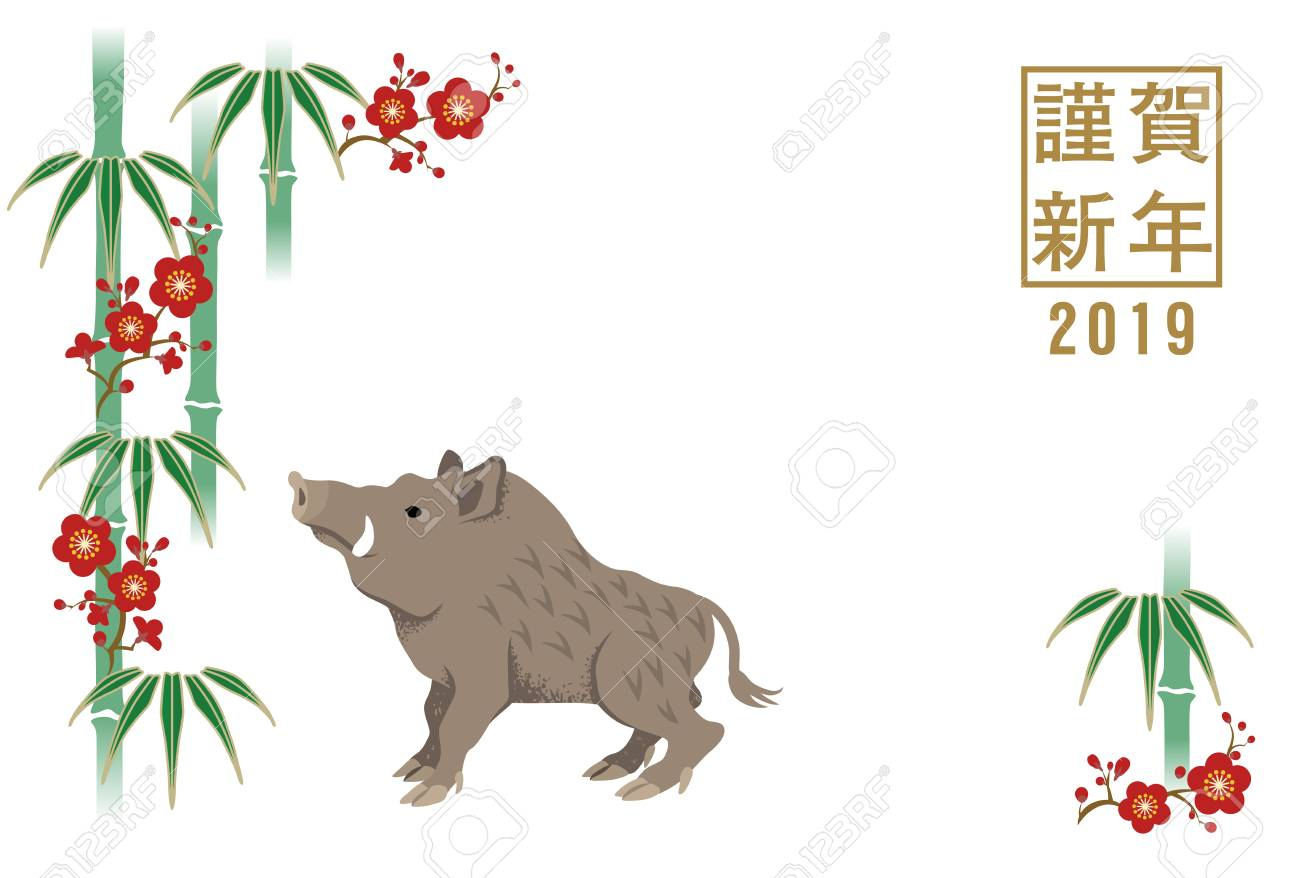 2019 new year card design boar and bamboo japanese words mean