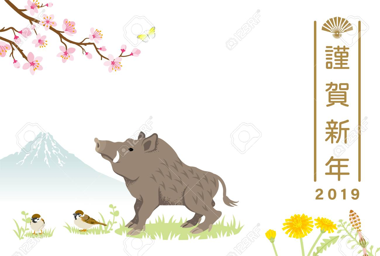 2019 new year card design boar and spring nature japanese words mean