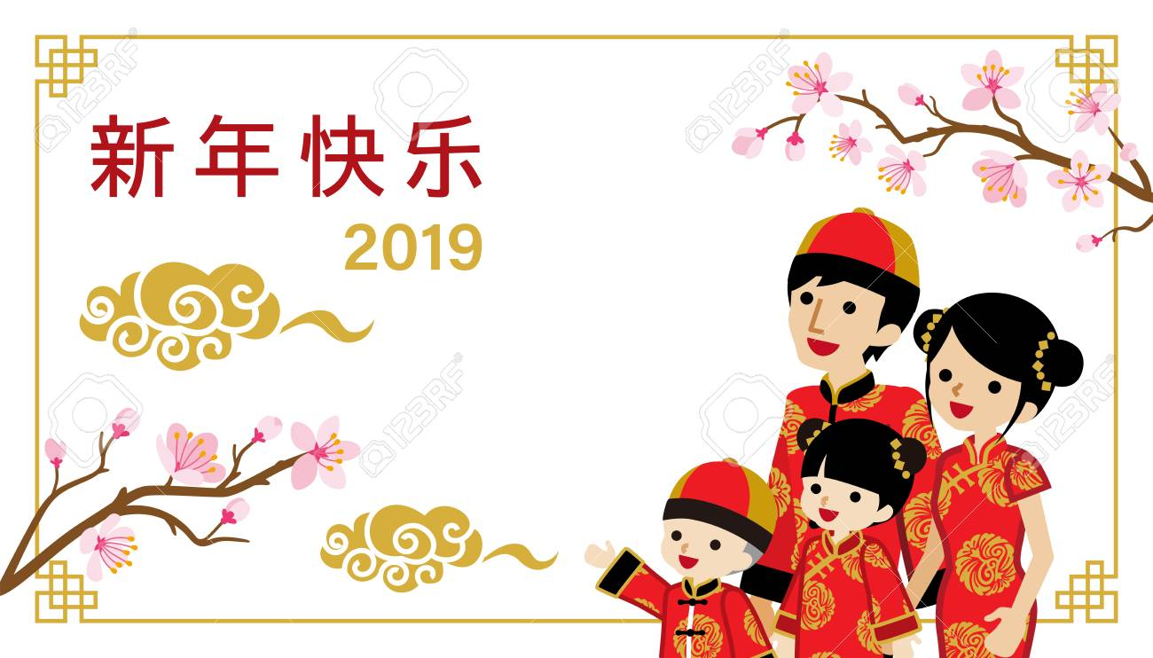 2019 chinese new years greeting card design chinese family and cherry blossom twigs chinese