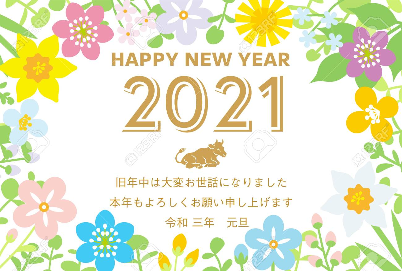 2021 Year Of The Ox New Year Card Design Floral Frame And Wild Royalty Free Cliparts Vectors And Stock Illustration Image 154429936