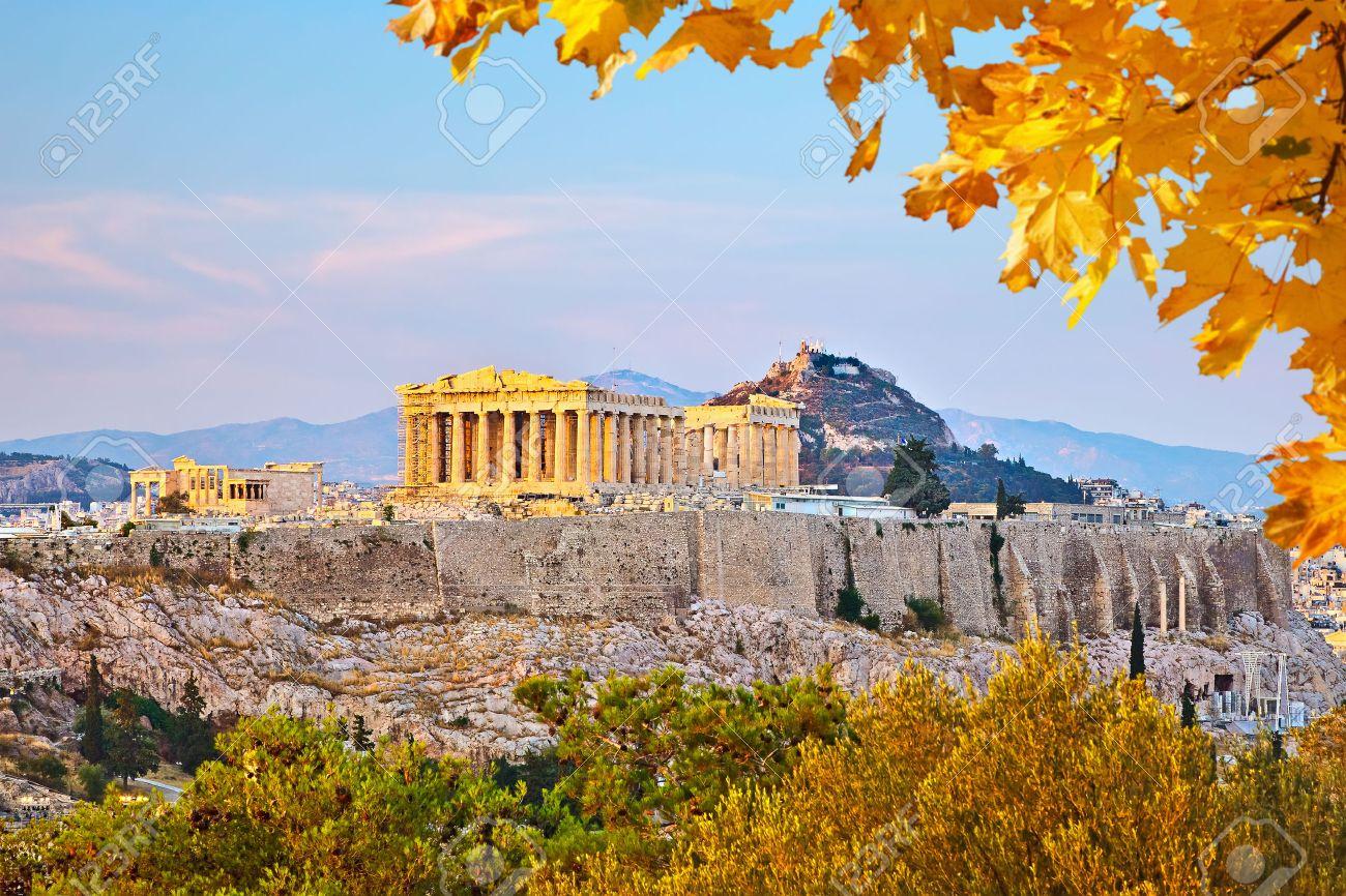 Voir le coucher du soleil sur l'Acropole à Athènes, Grèce Banque d'images - 44900984