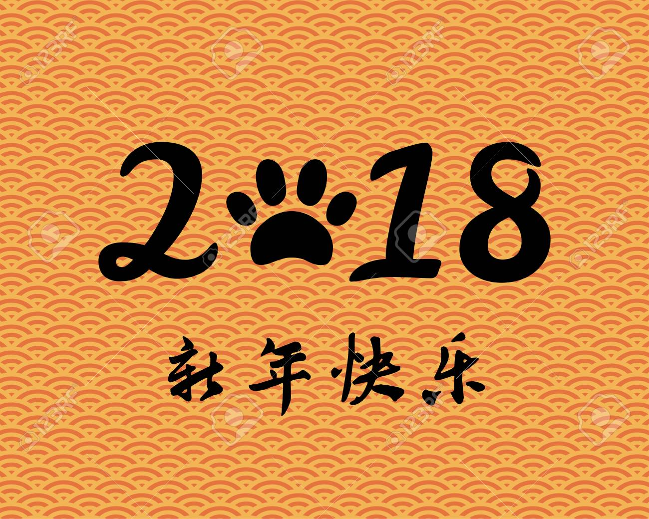 2018 chinese new year greeting card banner with numbers with 2018 chinese new year greeting card banner with numbers with dog paw print typography m4hsunfo