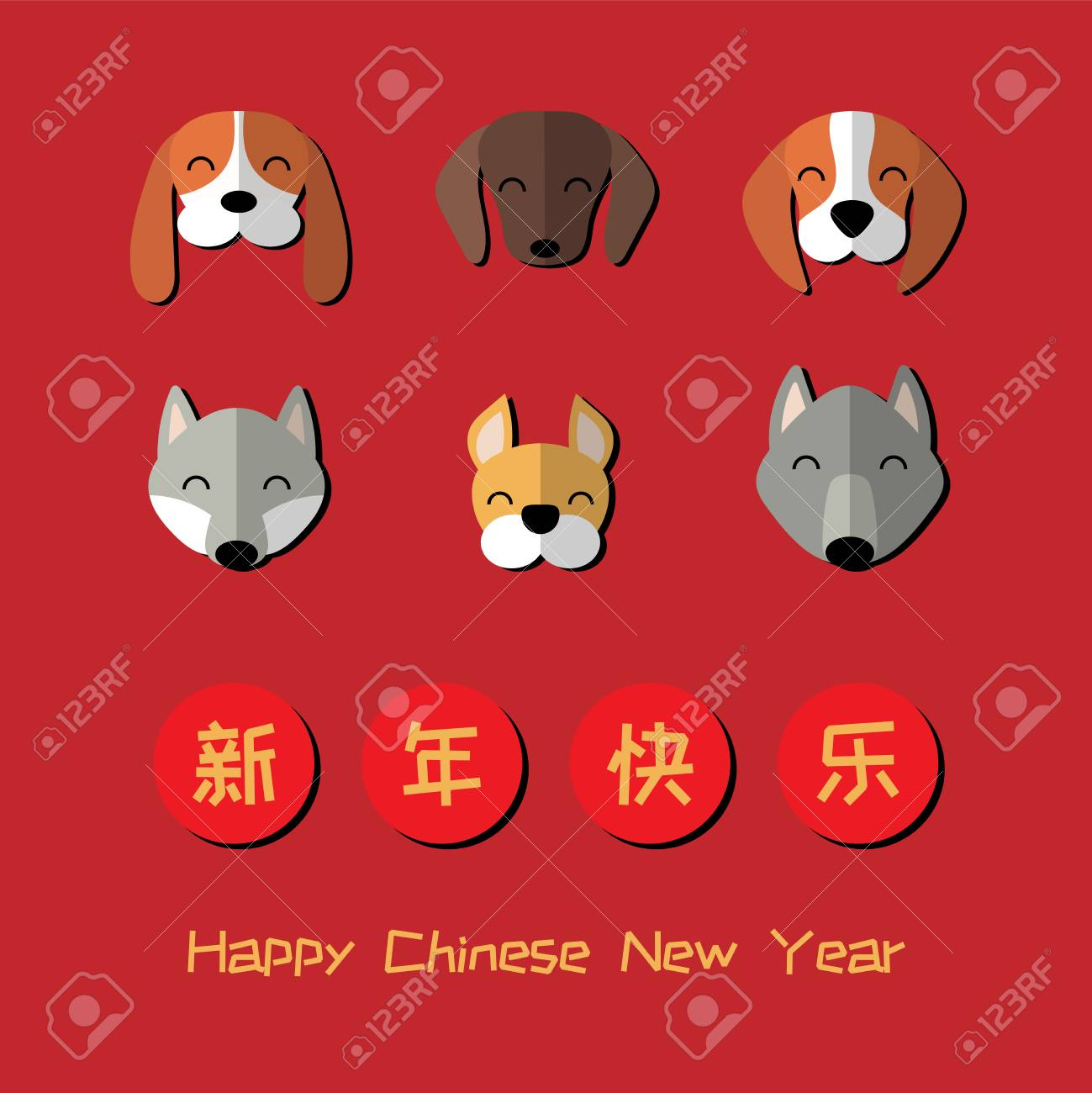 2018 Chinese New Year Greeting Card Banner With Cute Funny Cartoon