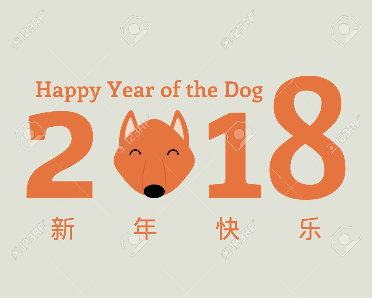 2018 Chinese New Year Greeting Card, Banner With Cute Funny Cartoon ...