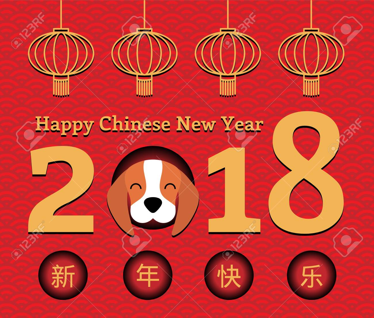 2018 chinese new year greeting card banner with cute funny cartoon 2018 chinese new year greeting card banner with cute funny cartoon dog numbers m4hsunfo