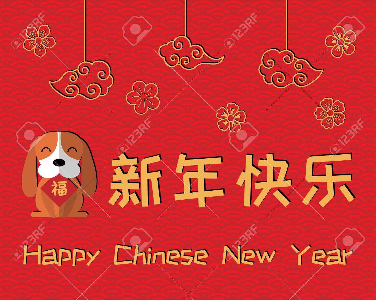 2018 chinese new year greeting card banner with cute funny dog holding card with character